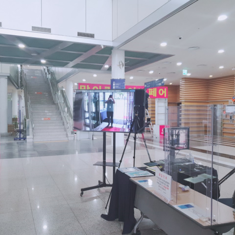 대전 컨벤션센터_480x480